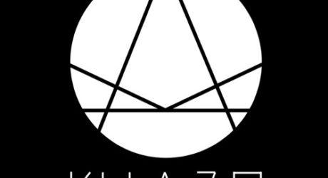 kuazo